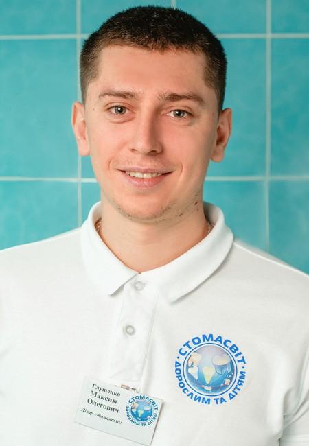 Gluschenko